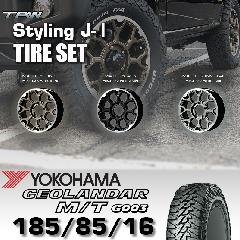 T.A.W Styling J-�T 16X5.5J +20 YOKOHAMA GEOLANDAR M/T G003 185/85/16 【3色から選択】ホイール&タイヤ4本セット