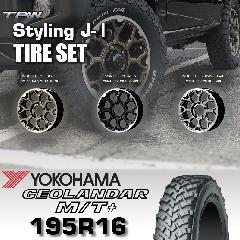 T.A.W Styling J-�T 16X5.5J +20 YOKOHAMA GEOLANDAR M/T+ G001J 195R16 【3色から選択】ホイール&タイヤ4本セット
