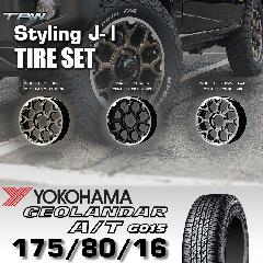 T.A.W Styling J-�T 16X5.5J +20 YOKOHAMA GEOLANDAR A/T G015 175/80/16 【3色から選択】ホイール&タイヤ4本セット