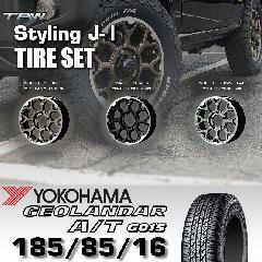 T.A.W Styling J-�T 16X5.5J +20 YOKOHAMA GEOLANDAR A/T G015 185/85/16 【3色から選択】ホイール&タイヤ4本セット