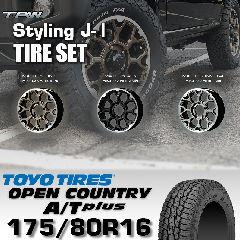 T.A.W Styling J-�T 16X5.5J +20 TOYO OPEN COUNTRY A/T plus 175/80R16 【3色から選択】ホイール&タイヤ4本セット