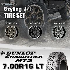 T.A.W Styling J-�T 16X5.5J +20 DUNLOP GRANDTREK MT2 7.00R16 LT 【3色から選択】ホイール&タイヤ4本セット