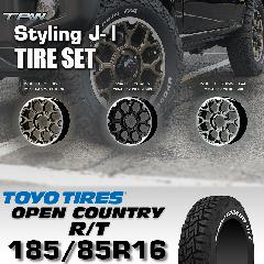 T.A.W Styling J-�T 16X5.5J +20 TOYO OPEN COUNTRY R/T 185/85R16 【3色から選択】ホイール&タイヤ4本セット