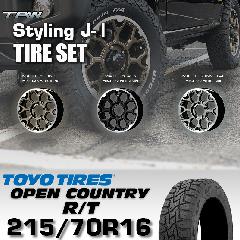 T.A.W Styling J-�T 16X5.5J +20 TOYO OPEN COUNTRY R/T 215/70R16 【3色から選択】ホイール&タイヤ4本セット