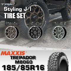 T.A.W Styling J-�T 16X5.5J +20 MAXXIS TREPADOR M8060 185/85R16 【3色から選択】ホイール&タイヤ4本セット