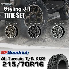 T.A.W Styling J-�T 16X5.5J +20 BF Goodrich All-Terrain T/A KO2 215/70R16 【3色から選択】ホイール&タイヤ4本セット