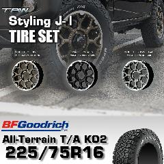 T.A.W Styling J-�T 16X5.5J +20 BF Goodrich All-Terrain T/A KO2 225/75R16 【3色から選択】ホイール&タイヤ4本セット