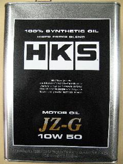 HKS スペシャルブレンド for JZ-G 4L エンジンオイル