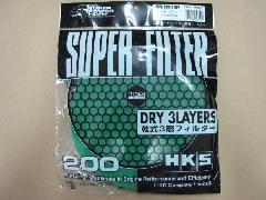 【メール便送料無料】HKSパワーフロー交換フィルターφ200 グリーン