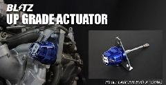 【送料無料】BLITZ UP GRADE ACTUATOR GT-R R35
