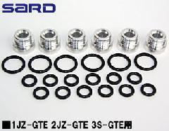 SARD インジェクターカラー 850ccサイドフィード(63507)用