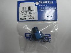 SARD フューエルレギュレターアダプター SRA03