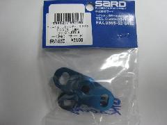SARD フューエルレギュレターアダプター SRA05