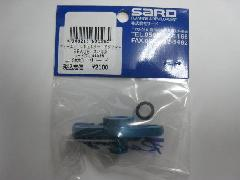 SARD フューエルレギュレターアダプター SRA06