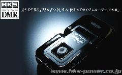 【送料無料】HKS DMR (Direct Multi Recorder)