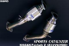 SARD スポーツキャタライザー FAIRLADY Z Z33 5AT