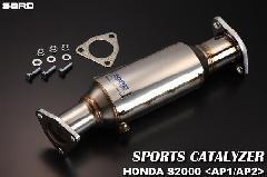 SARD スポーツキャタライザー S2000 LA-AP1 00.04〜04.03