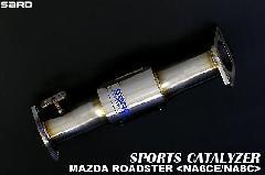 SARD スポーツキャタライザー ROADSTER NB8C