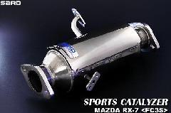SARD スポーツキャタライザー RX-7 FC3S