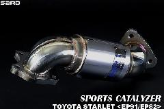 SARD スポーツキャタライザー STARLET EP91