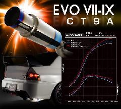 【送料無料】東名パワード TOEMI EXPREME Ti マフラー ランサーエボリューション VII/VIII/IX CT9A