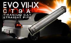 東名パワード TOMEI EXPREME Ti 触媒ストレートパイプ ランサーエボリューションVII / VIII / IX