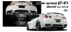 【送料無料】BLITZ NUR-SPEC C-Ti Quad for GT-R  R35