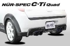 【送料無料】BLITZ NUR-SPEC C-Ti Quad with Carbon Diffuser for COLT RALLIART Ver.R