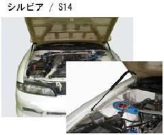 エンジンフードリフター  スカイライン ER34