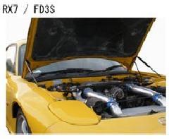 エンジンフードリフター  RX-7 FD3S