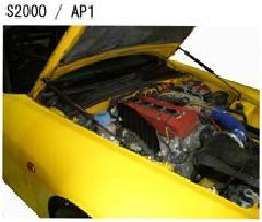 エンジンフードリフター  S2000 AP1