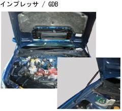 エンジンフードリフター  インプレッサ GDB(A-G)