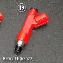 SARD インジェクター トップフィード 850cc 高抵抗 6ホール
