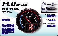 BLITZ FLD METER TACHO For HYBRID タコメーター