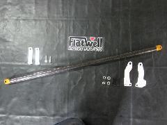 セーフティバー S660 φ35 カーボン ブラケット:ホワイト