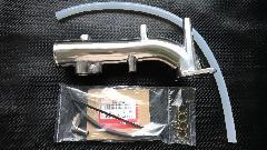ハイフローアルミインテークパイプ S660 JW5 バフ仕様