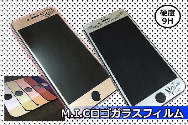 【iPhone7対応】M.I.Cロゴガラスフィルム≪iPhone6/6s/7≫