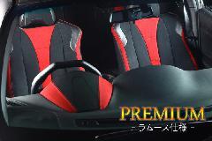 【NEW】EXCLUSIVE-LINE|86 & BRZ メーターフード-PREMIUM-