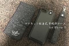 R.P.L premium 脱着式手帳型ケース《iPhone7/8》