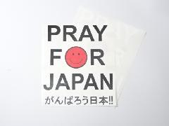 がんばろう日本!
