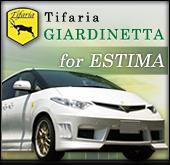 Tifaria GIARDNETTA for ESTIMA
