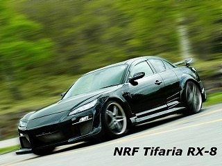TifariaRacing RX-8(後期)