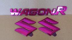 カラーエンブレム Ver.ワゴンRセット(ピンク)