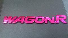 カラーエンブレム Ver.ワゴンR(ピンク)