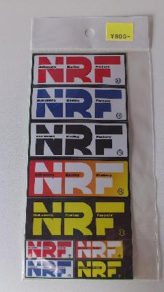 NRFステッカー(中)(小)セット