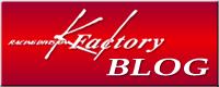 KIfactory BLOG
