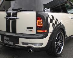 BMW MINI R55 リアバンパートリムパネル・カーボン平織