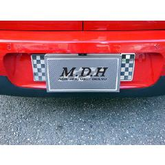 M.D.H バックナンバーガーニッシュ BMW MINI F54