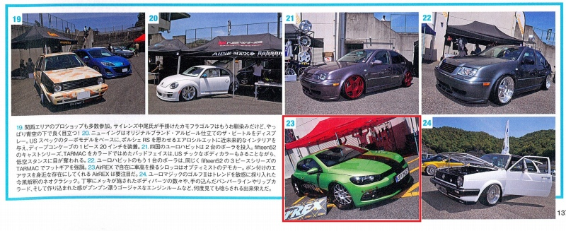 Hellaflush kansai