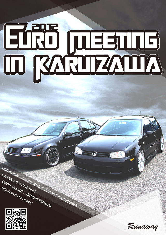 ユーロミーティング